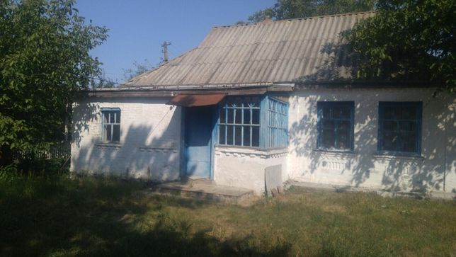 Продам Будинок з городом 20 соток ( город входить в ціну )