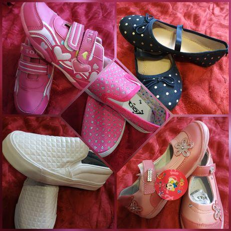 Туфли балетки мокасины кроссовки девочке Y.Top HM Zara 18,5-20 любые