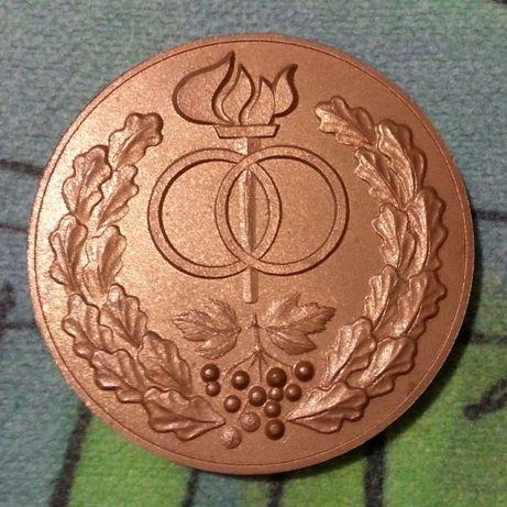 Памятная свадебная медаль СССР без гравировки