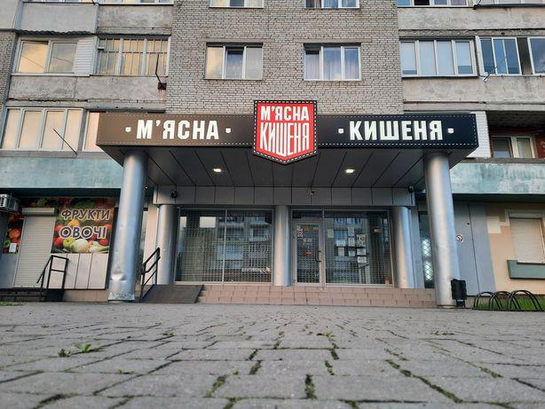 Продаж магазин з доходом від оренди 36 000 грн. в місяць м.Стрий