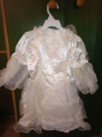 Кар5авальный костюм снежинки, снегурочки
