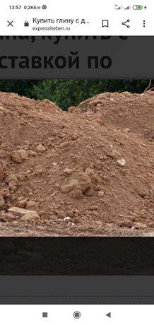 Прийму землю, глину, пісок.