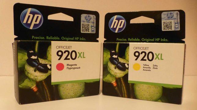 Tusz tusze 4x HP 920xl do drukarki HP zestaw komplet