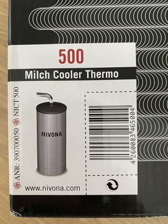 Nivona Termo Milk Cooler 500ml ( NICT 500 )