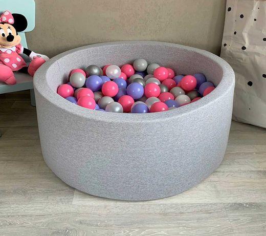 Детский манеж с шариками, сухой бассейн. Для мальчика и для девочки.
