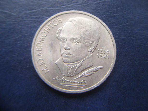 Stare monety 1 rubel 1989 Michaił Lermontow Rosja
