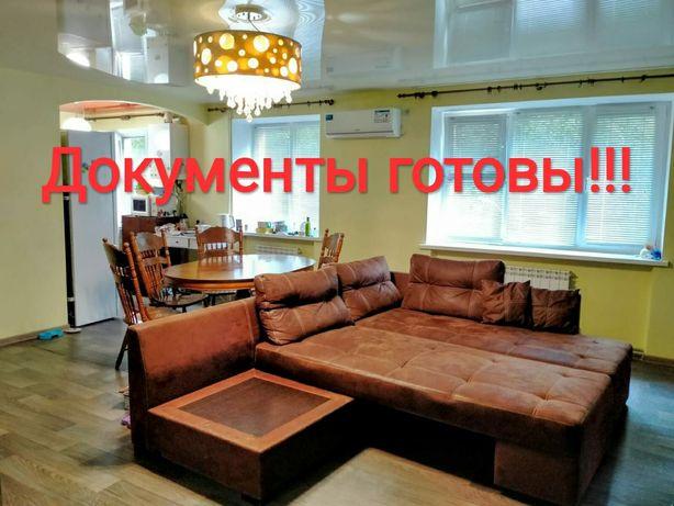 3-х комнатная квартира с  автономным отоплением0721399819