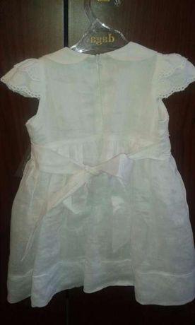 Sukienka DAGA r.74