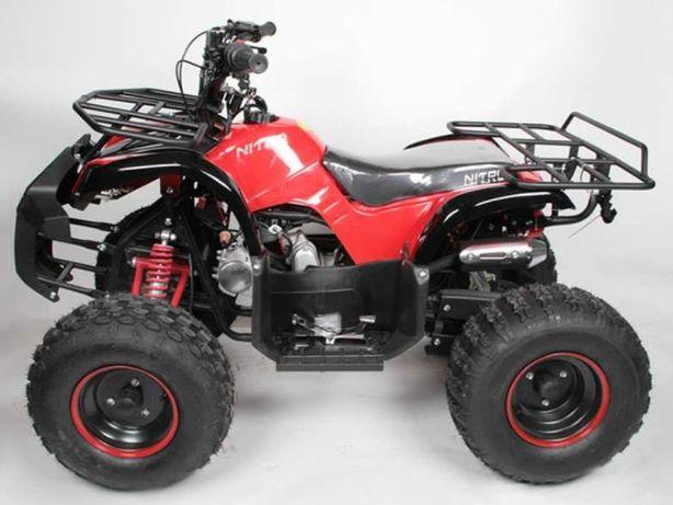 ATV quad TORONTO 125cc , automat+wsteczny ,kola 7 i 8 terenowe-Wysyłka
