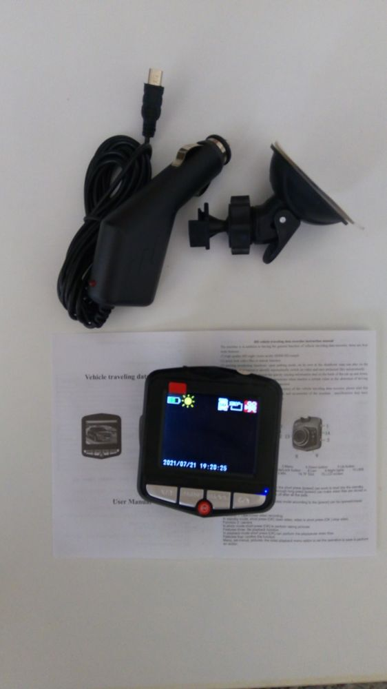 Регистратор HD DVR Мариуполь - изображение 1