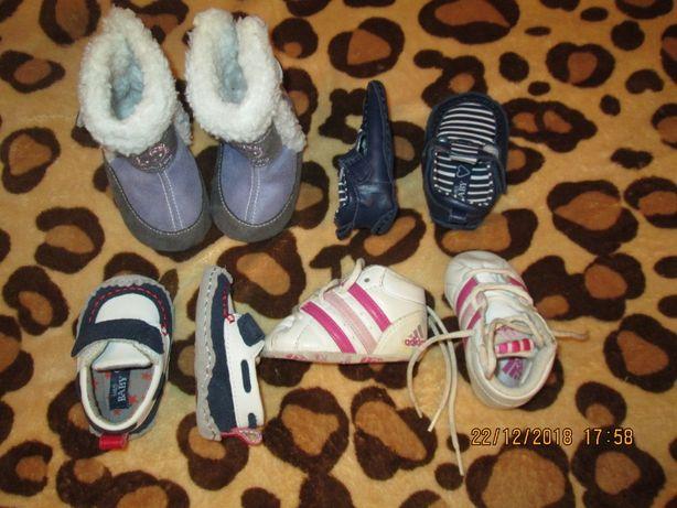 одежду и обувь для куклы РЕБОРН