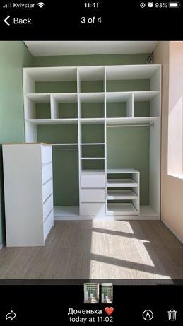 Гардероб шкаф