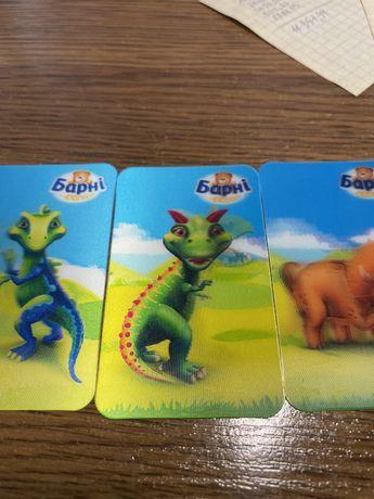 Продам фото карточек Барни с акцией Дино Парк