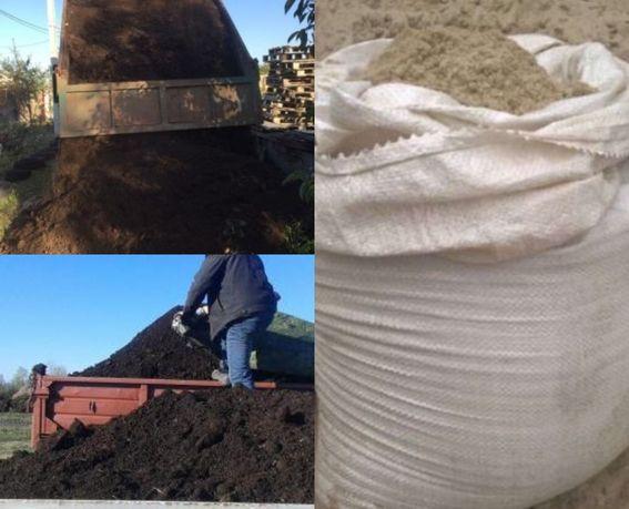 Сыпец торф коровий навоз чернозем перегной глина земля грунт