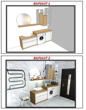 Услуги дизайнера мебели