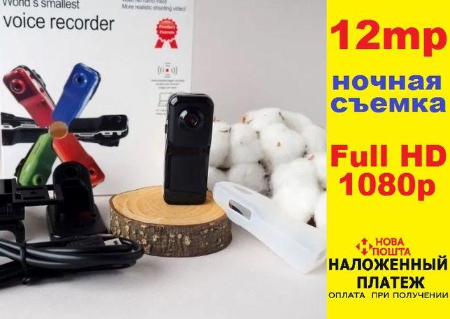 Мини-камера 12мп • Скрытая камера 5в1 • видеорегистратор