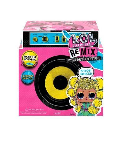 Акция! Кукла Лол оригинал подарок наборы LOL Кукольный домик