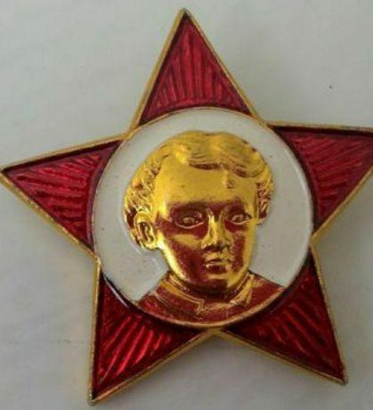 Звёздочка октябренка октябрьский значок молодой Ленин пионер звездочка