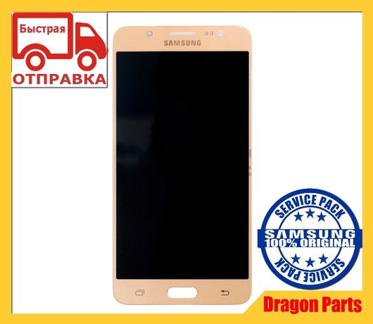 Дисплей с сенсором Samsung Galaxy J5 J510 Золотой GH97-19466A. Оригина