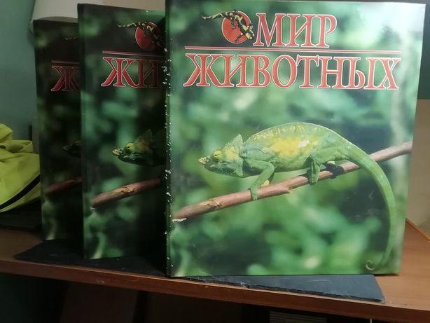 Продам журналы мир животных