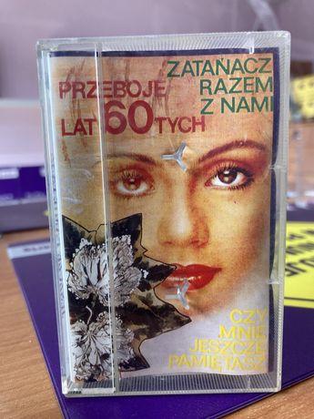 Przeboje lat 60 / kaseta magnetofonowa / unikat