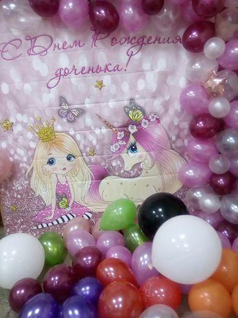 Баннер ко дню рождения