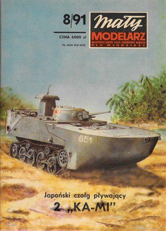 Mały modelarz 8 1991 2 KA-MI japoński czołg pływ.