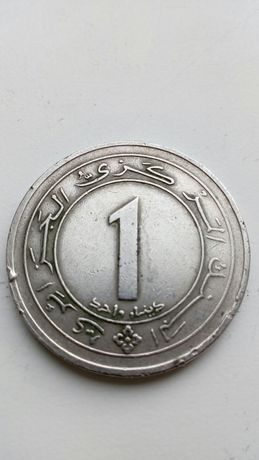 Арабская монета юбилейная 1962-1987г.