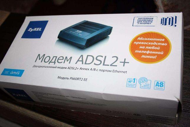 продам модем ADSL 2+
