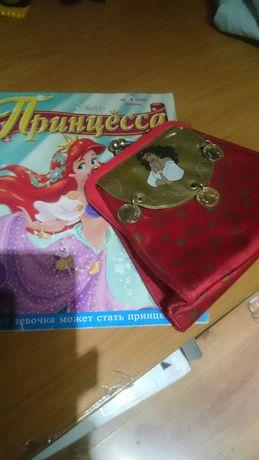 Лот сумочка+ журнал принцесса