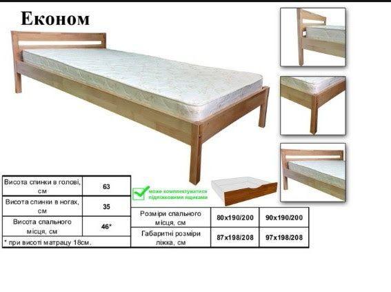 Кровать одноместная. Натуральное дерево