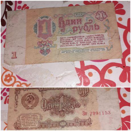 1,3,10,5 рублів.1961року