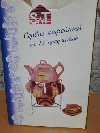 Продам кофейный сервиз ДЕШЕВО!!!