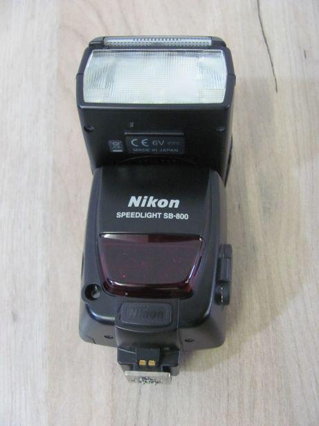Lampa błyskowa Nikon Speedlight SB-800