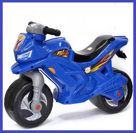 Беговел Орион Мотоцикл Самокат 7 цветов Опт Розн