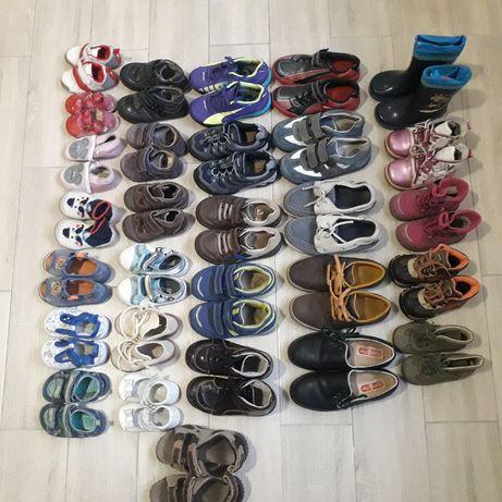 Дешево детская кожаная обувь