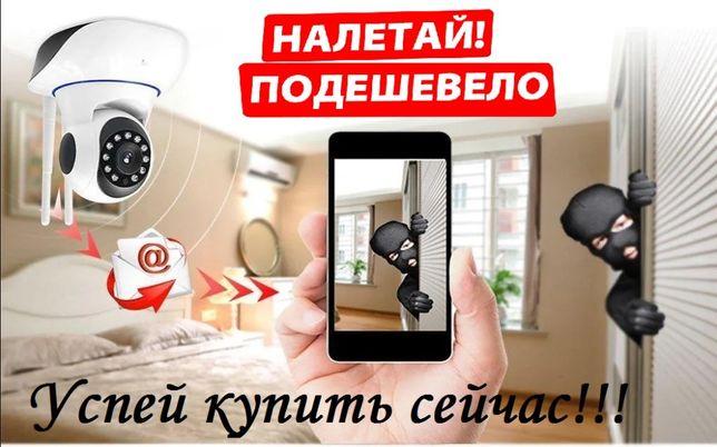 WiFi камера/IP камера/видеонаблюдение/Акция/видео няня/гарантия