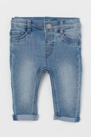 *H&M* jeansy/skinny fit dla dziewczynki r. 80cm/9-12m