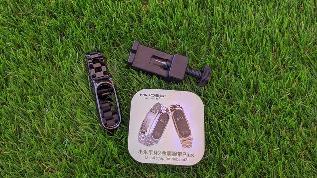 Bracelete para Xiaomi Mi Band 2