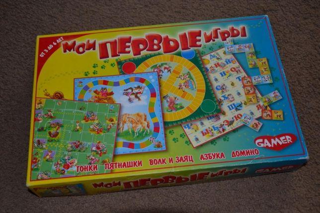 Мои первые настольные игры лото, пятнашки, азбука, домино, волк и заяц