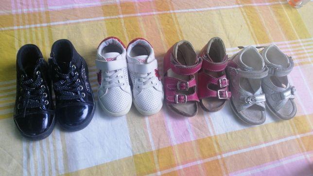 Взуття та одяг