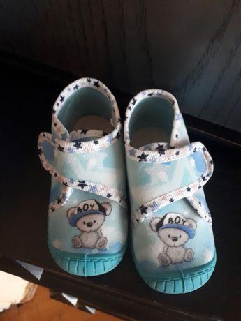 Kapcio-buty dla chłopca rozm.21