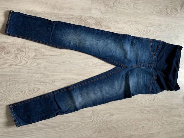 Spodnie ciążowe -rozmiar s!