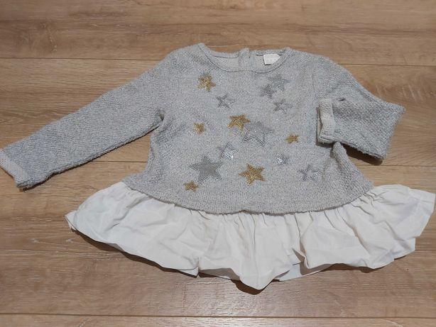 Urocza bluzka sweterek falbanka 3-4 latka 104 cm