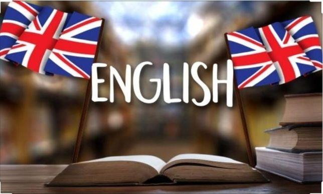 Частные уроки английского языка.