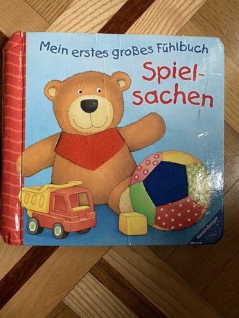 Большая тактильная книга (на немецком)
