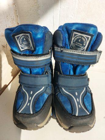 Ботинки термо ботиночки зимние