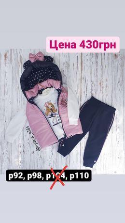 Костюм девочки мальчика ребенка штаны кофта жилет