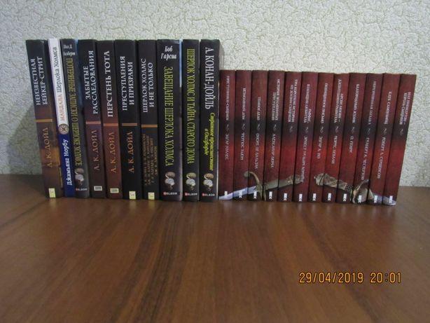Книги (детектив)