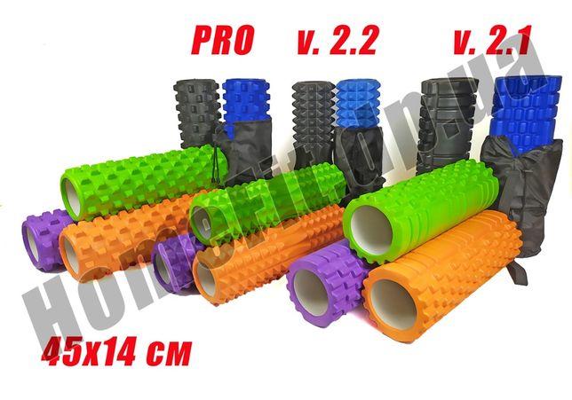 Массажные ролики EasyFit 45 см +ЧЕХОЛ /валик-роллер для йоги спины ног